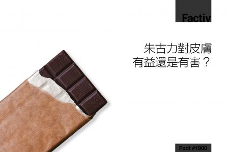 dark chocolate_website