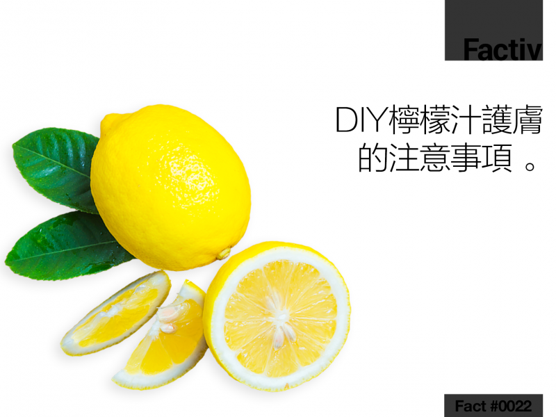 lemon juice_website